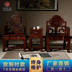 祥蕴阁红木太师椅一对多少钱 红木家具太师椅定制图片