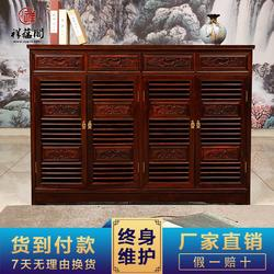 新中式红木鞋柜 玄关家具红木鞋柜图片