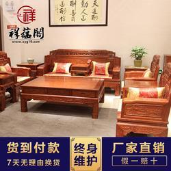 国色天香红木沙发十一件套定制 缅甸花梨木沙发茶几组合图片