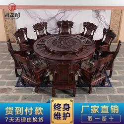 黑酸枝圆餐桌椅十件定制 豪华红木大圆台2米图片