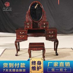 中式古典红木梳妆台定制 仿古化妆桌椅图片
