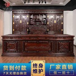 办公室红木家具书桌书柜五件套 红木书桌办公桌贵吗图片