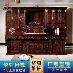 中式大气红木书柜定制 多抽屉实用大书柜书桌椅图片
