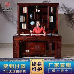 黑酸枝豪华办公桌书柜一件代发 明清式办公红木家具定制图片