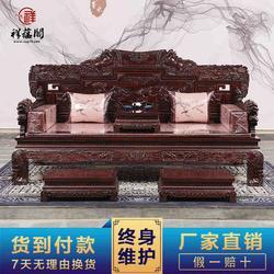 红木罗汉床贵妃椅 黑酸枝宝马雕花罗汉床小炕几图片