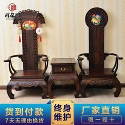 红木情人椅三件套 明清古典黑酸枝情人椅圈椅茶几定制图片