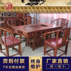 新中式小户型茶桌 功夫红木茶台图片