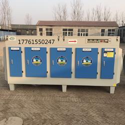 厂家定制光氧净化器uv光氧催化废气处理整套设备工业除臭过滤设备图片