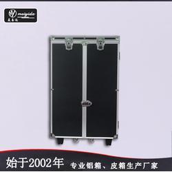 美易达厂家直销铝合金展示柜箱坚固耐磨可定制平安娱乐logo设计图片