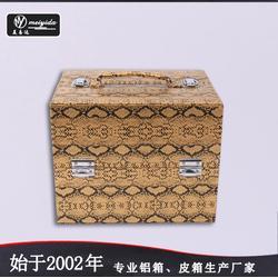 美易达新款珠宝首饰盒手提首饰箱托盘PU大容量多层首饰箱包图片