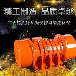 VBE振动电机型号规格表大全尽在普田厂家图片