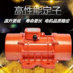 YZS振动电机型号规格表普田厂家简单明了易选型图片