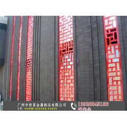 古典铝花格背景墙行情咨询图片