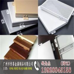 造型氟碳铝单板免费安装图片
