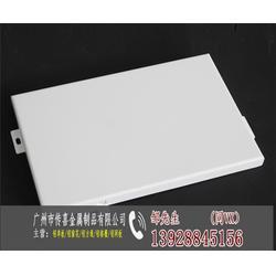 氟碳鋁單板吊頂重點推薦圖片
