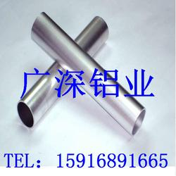 铝管厂家直销6061精抽铝管  6063氧化无缝合金空心铝管