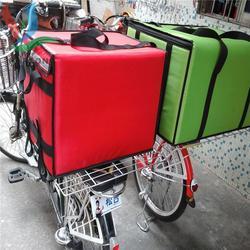 车载外卖送餐保温箱 户外冷藏箱  大容量车载盒饭外卖保温箱夹网图片