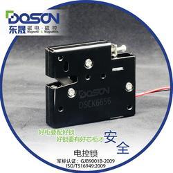 售货机电磁锁 网红格子机电控锁 贩卖机小黑锁生产厂家图片
