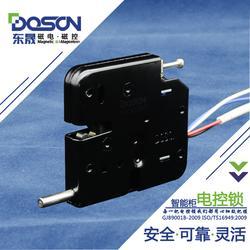 DOSON东晟厂家供应优质电磁锁 带开关反馈图片