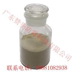 防霉粉在塑胶防霉领域的应用-赞誉防霉图片