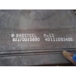 湖南Mn13钢板-卓纳钢铁耐磨板图片