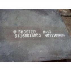 河南锰13耐磨钢板报价图片
