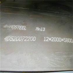 """六安锰13钢板经销商的用途和特点""""本信息长期有效""""图片"""