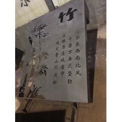 阿拉尔耐候板-天津卓纳耐候板图片