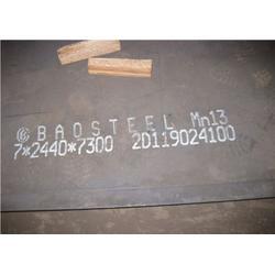黑龙江锰13耐磨板-锰13耐磨板厂家-天津卓纳(推荐商家)图片