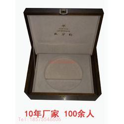 黑胡桃木保健品包装盒图片