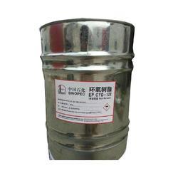 环氧树脂特卖-树脂-优质供应商诚田(查看)图片