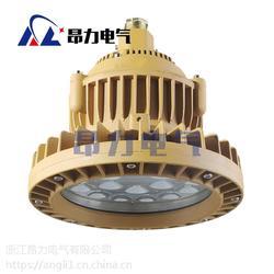 低碳50WLED防爆灯-圆形防爆节能灯图片