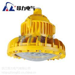 化工廠吊桿式80WLED防爆燈圖片