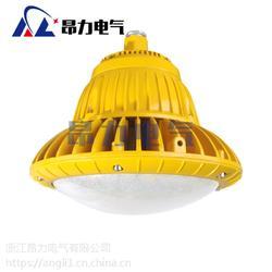 新款化工厂LED防爆灯,40WLED防爆应急灯图片