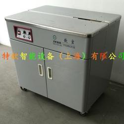 特歆 XBD-740SH双电机捆包机 半自动打包机图片