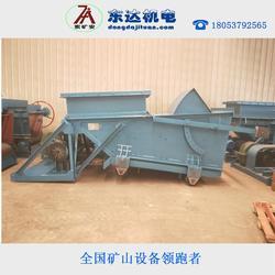 往复式给煤机曲柄连杆GLW590/18.5/S往复式给煤机图片