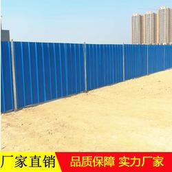 厂家铁皮围挡 房地产施工围蔽 隔音防尘围墙 实惠图片