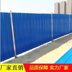 单层彩钢瓦围挡交通护栏围挡工地用建筑围挡厂家直销图片