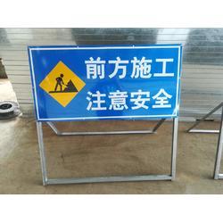 专业施工标志牌厂家 专注于施工牌制作 道路临时施工警示牌图片