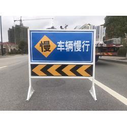 供应施工标志牌 道路警示反光施工牌 折叠式施工架子 物美价廉图片