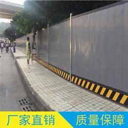 厂家供应道路施工围蔽护栏板彩钢平面扣板围挡立柱80*80*1.2mm图片