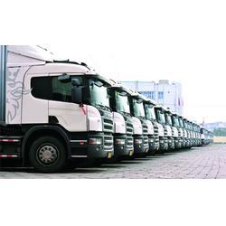 大件运输公司-讯成运输(在线咨询)芜湖运输公司