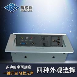 供应 多功能桌面插座 桌面可弹出插座 多媒体桌面插座 厂家图片