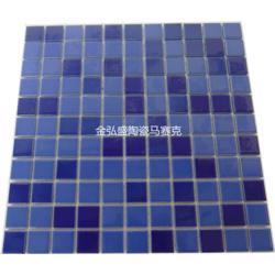 供应工程游泳池马赛克瓷砖厂家图片