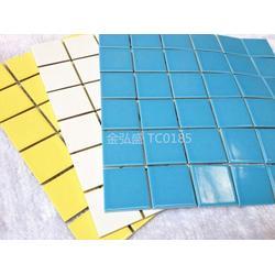 金弘盛马赛克专业生产泳池专用陶瓷马赛克厂家图片