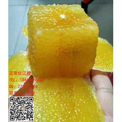廉江红橙,正宗的红江橙鲜甜图片