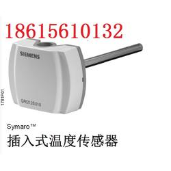 QAE2174.010西门子传感器一级代理商销售优惠图片