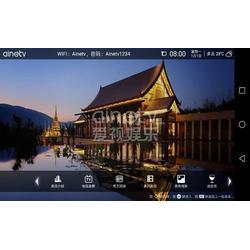 爱视Ainetv通视电子科技智能电视娱乐点播系统供应商图片