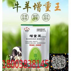 牛羊驴中药发酵促生长增重王图片