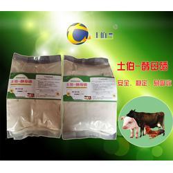 富硒饲料家禽养殖专用饲料酵母有机饲料添加剂图片